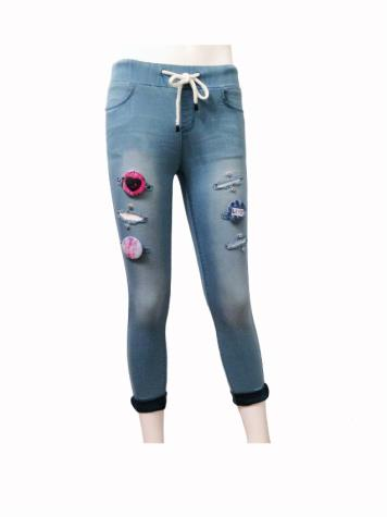 Jeans stretch coupe slim